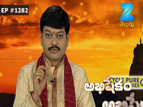 Abhishekam - Episode 1282 - July 21, 2017 - Full Episode