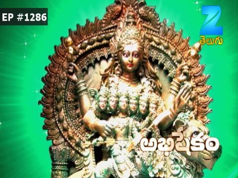Abhishekam - Episode 1286 - August 18, 2017 - Full Episode