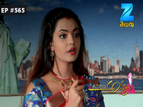 America Ammayi - Episode 565 - May 18, 2017 - Full Episode