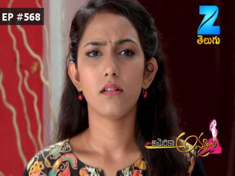 America Ammayi - Episode 568 - May 22, 2017 - Full Episode