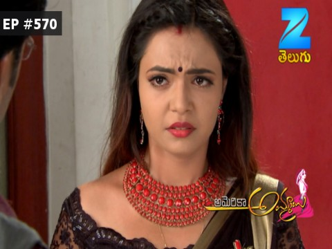 America Ammayi - Episode 570 - May 24, 2017 - Full Episode