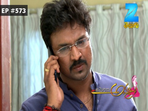 America Ammayi - Episode 573 - May 27, 2017 - Full Episode
