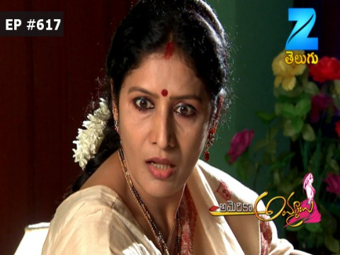 America Ammayi - Episode 617 - July 18, 2017 - Full Episode