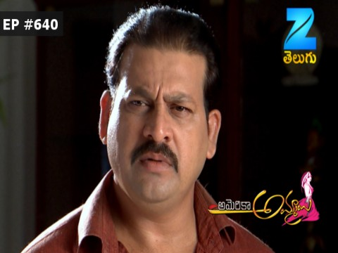 America Ammayi - Episode 640 - August 14, 2017 - Full Episode