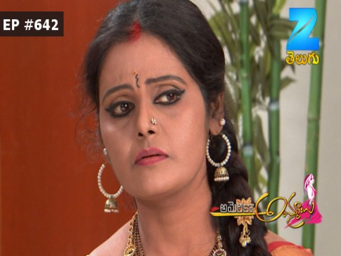America Ammayi - Episode 642 - August 16, 2017 - Full Episode