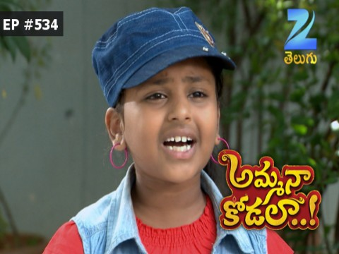 Amma Na Kodala - Episode 534 - August 31, 2016 - Full Episode