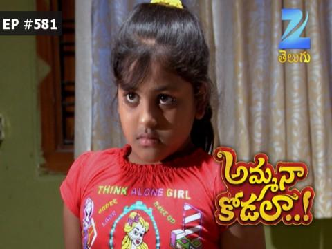 Amma Na Kodala - Episode 581 - October 26, 2016 - Full Episode