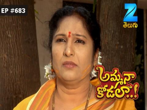 Amma Na Kodala - Episode 683 - February 22, 2017 - Full Episode