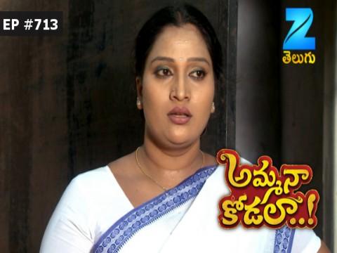 Amma Na Kodala - Episode 713 - March 29, 2017 - Full Episode