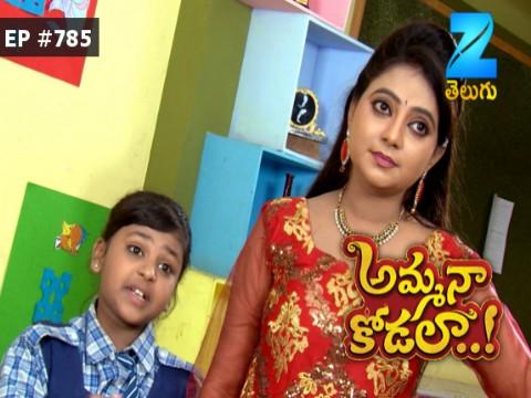 Amma Na Kodala - Episode 785 - June 21, 2017 - Full Episode