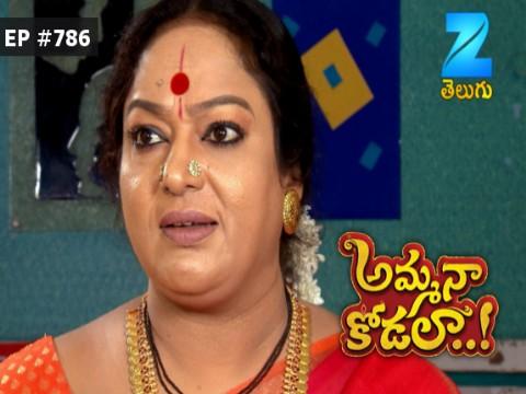 Amma Na Kodala - Episode 786 - June 22, 2017 - Full Episode