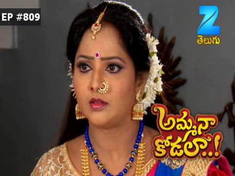 Amma Naa Kodala Ep 809 19th July 2017