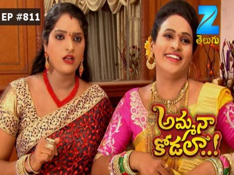 Amma Na Kodala - Episode 811 - July 21, 2017 - Full Episode