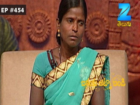 Bathuku Jataka Bandi - Episode 454 - March 18, 2017 - Full Episode