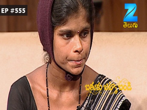 Bathuku Jataka Bandi - Episode 555 - July 15, 2017 - Full Episode