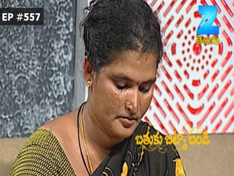 Bathuku Jataka Bandi - Episode 557 - July 18, 2017 - Full Episode