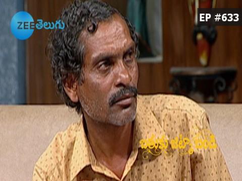 Bathuku Jataka Bandi - Episode 633 - October 21, 2017 - Full Episode