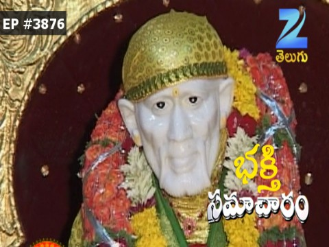 Bhakti Samacharam - Episode 3876 - October 27, 2016 - Full Episode
