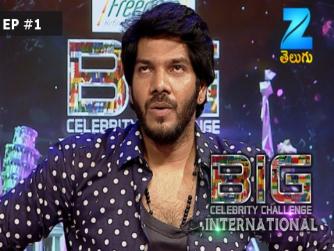 Big Celebrity Challenge International Ep 1 10th June 2017