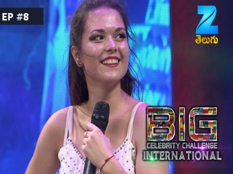Big Celebrity Challenge International - Episode 8 - July 29, 2017 - Full Episode