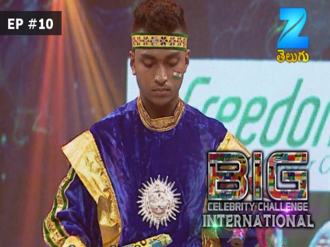 Big Celebrity Challenge International - Episode 10 - August 12, 2017 - Full Episode