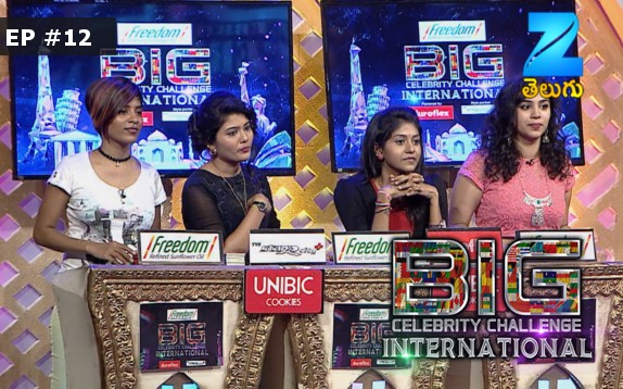 Big Celebrity Challenge International Ep 12 26th August 2017
