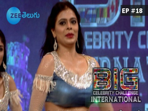 Big Celebrity Challenge International Ep 18 21st October 2017