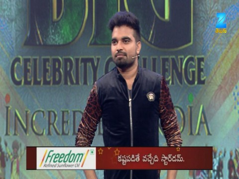 Big Celebrity Challenge Season 2 Ep 7 5th February 2017