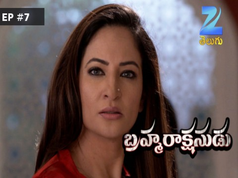 Rakshasudu (2015) DVDScr Telugu Full Movie Watch Online
