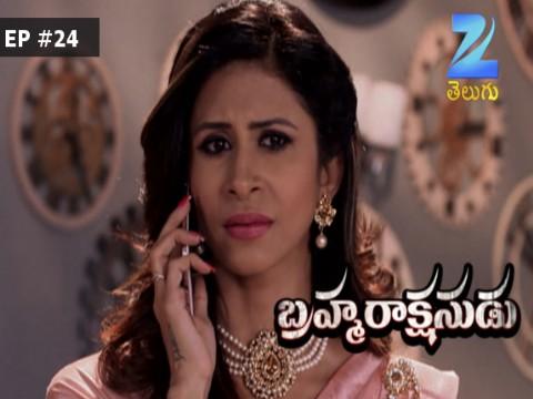 Brahmarakshasudu - Episode 24 - October 27, 2016 - Full Episode