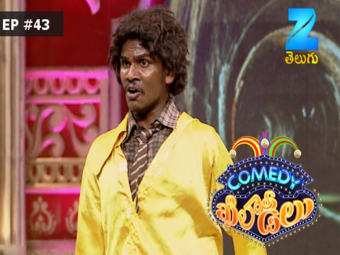 Comedy Khiladilu Ep 43 6th September 2017