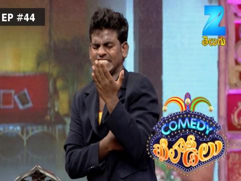 Comedy Khiladilu Ep 44 7th September 2017