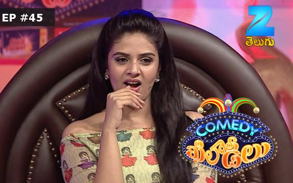 Comedy Khiladilu Ep 45 8th September 2017
