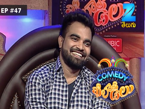 Comedy Khiladilu Ep 47 12th September 2017