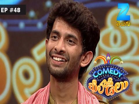 Comedy Khiladilu Ep 48 13th September 2017