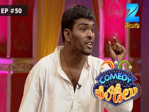 Comedy Khiladilu Ep 50 15th September 2017