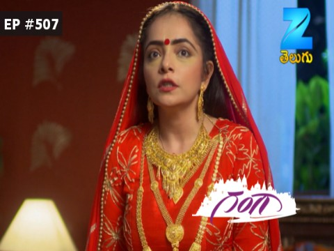 Gangaa - Episode 507 - March 18, 2017 - Full Episode