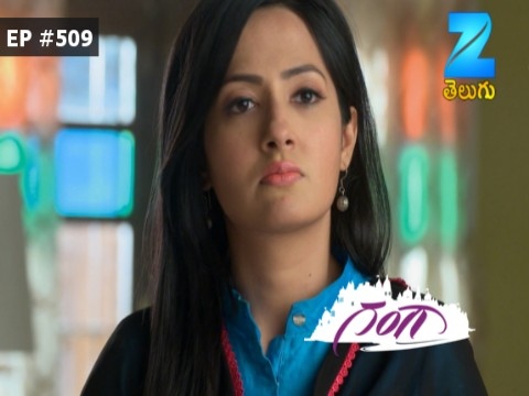 Gangaa - Episode 509 - March 21, 2017 - Full Episode