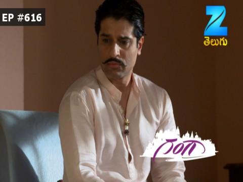 Gangaa (Telugu) Ep 616 24th July 2017