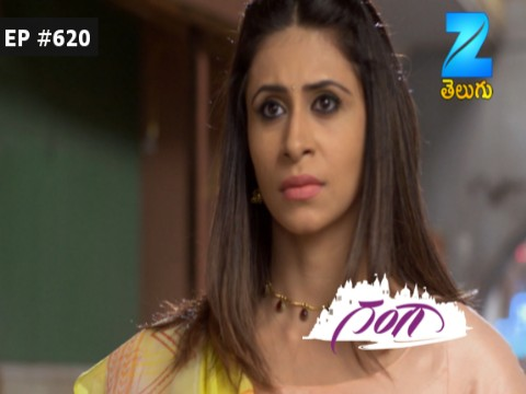 Gangaa - Episode 620 - July 28, 2017 - Full Episode