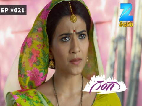 Gangaa - Episode 621 - July 29, 2017 - Full Episode
