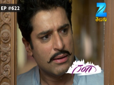 Gangaa - Episode 622 - July 31, 2017 - Full Episode