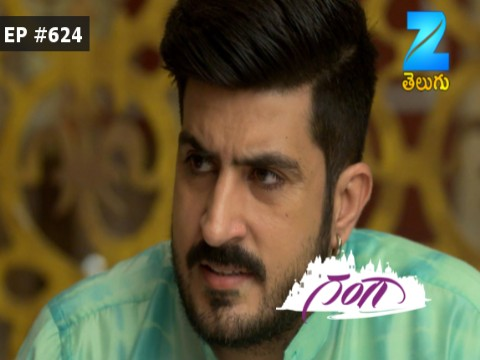 Gangaa - Episode 624 - August 2, 2017 - Full Episode