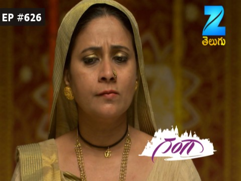 Gangaa - Episode 626 - August 4, 2017 - Full Episode