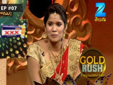 Gold Rush Ep 7 17th April 2017