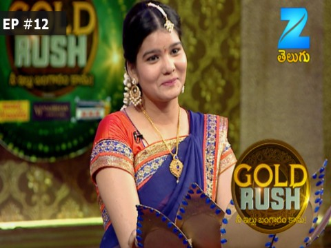 Gold Rush Ep 12 22nd April 2017