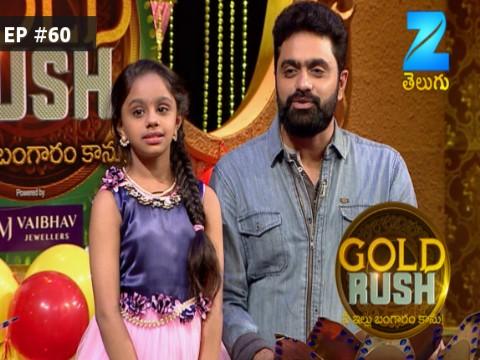 Gold Rush Ep 60 19th June 2017