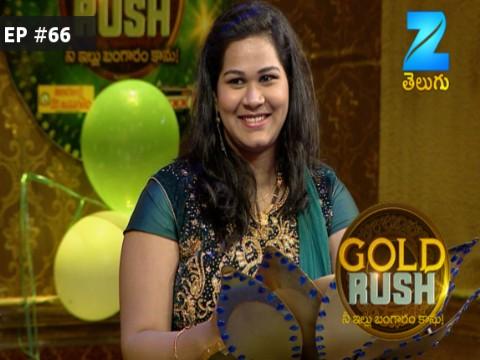 Gold Rush Ep 66 26th June 2017
