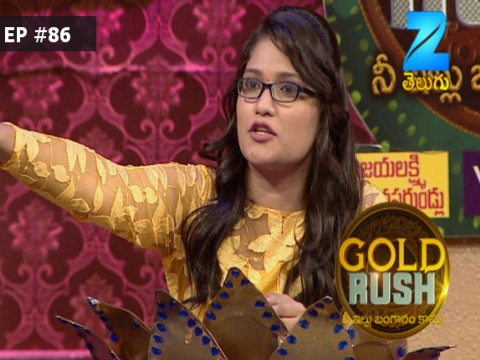 Gold Rush Ep 86 19th July 2017