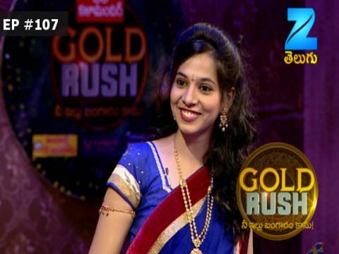 Gold Rush - Episode 107 - August 12, 2017 - Full Episode